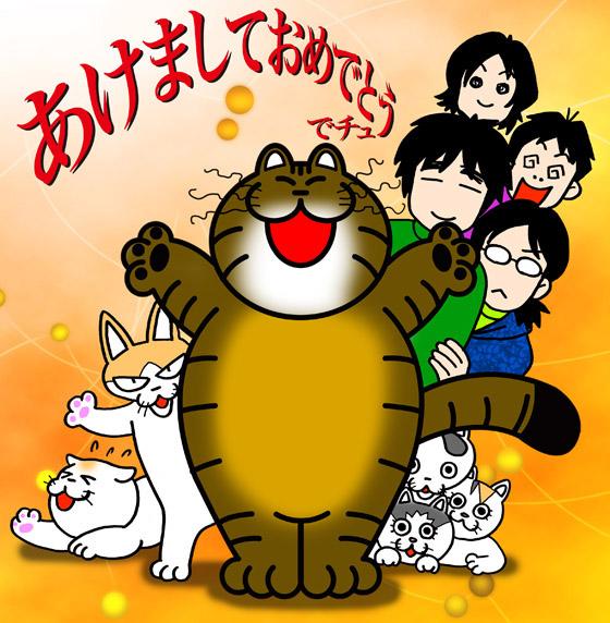 猫/年賀状2013A