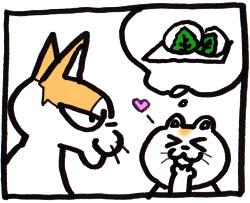 猫/アネゴ弟漫画2