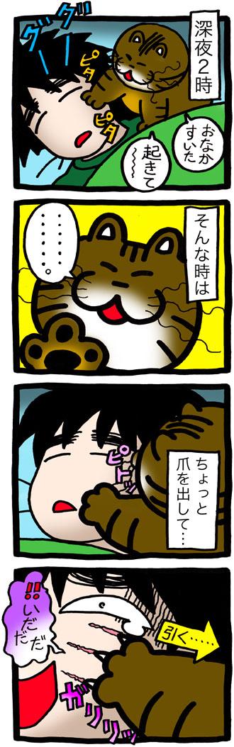 漫画444