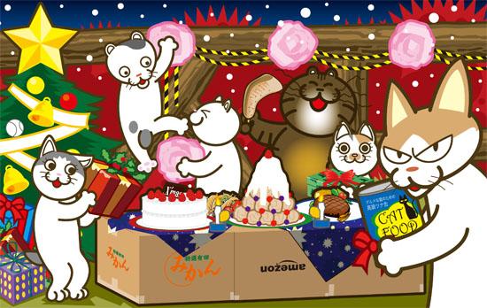 猫/クリスマス猫達A
