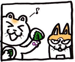 猫/アネゴ弟漫画4
