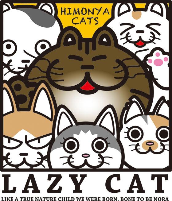 猫/Tシャツ2013